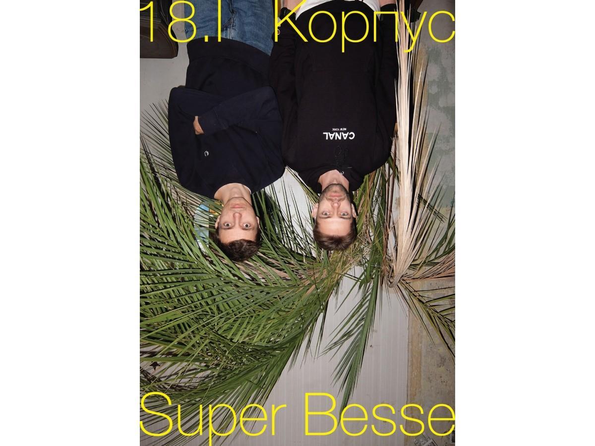 18.01 / Super Besse в Минске / Корпус