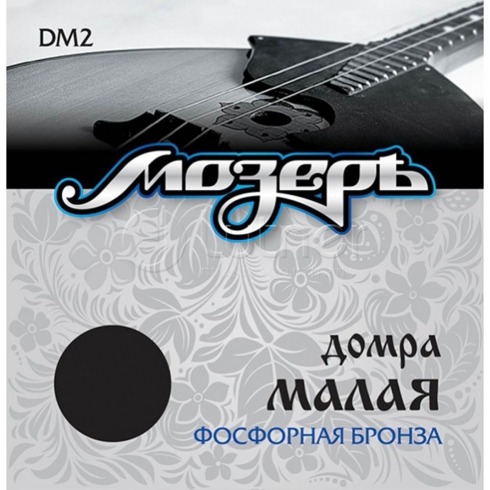Струны мозеръ DM2 домра малая, 3-х струнная