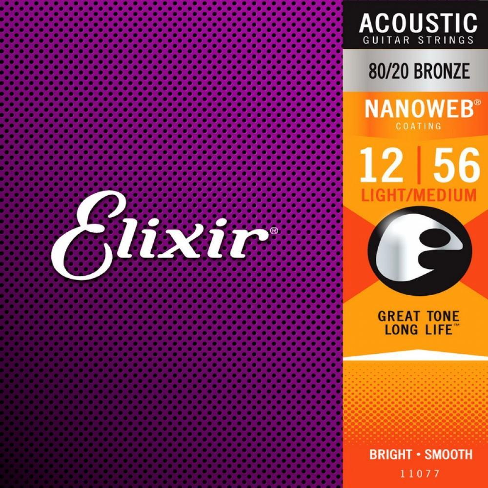Струны для акустической гитары Elixir 11077, Nanoweb, Light-Medium, покрытие Anti-Rust, бронза  80/20, 12-56