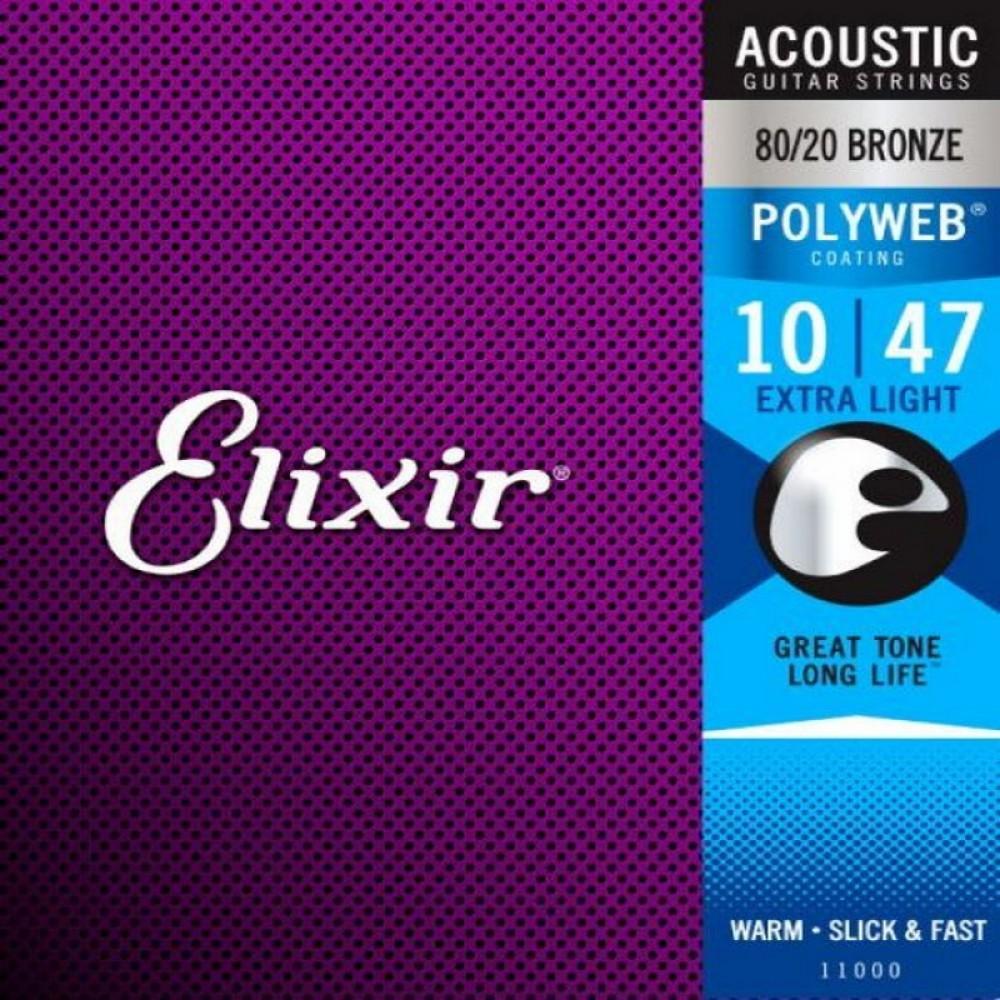 Струны для акустической гитары Elixir 11000, Polyweb, Extra Light, покрытие Anti-Rust, бронза  80/20, 10-47